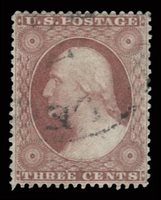#25 Used PSE Graded 85, PSE Cert # 01262170
