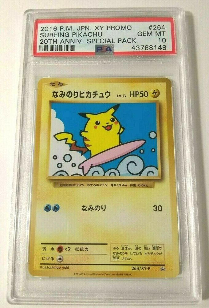 Surfing Pikachu Pokemon 2016 20th Anniv Special Pack Promo Japanese 264//XY-P NM