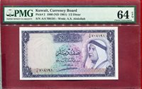 1/2 Dinar 1960 (nd 1961) Kuwait, Currency Board, Amir Shaikh Abdullah Paper