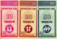 """Mongolia 10 - 50 Mongo Pick #: 49, 50, 51 1993 UNCOther Small Mongo Notes Red, Gold, Green two archers, dancers, men on horsebackNote 3 1/2"""" x 1 3/4"""" Asia and the Middle East None Discernible"""