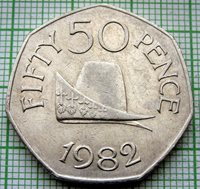 GUERNSEY 1982 50 PENCE, Ducal cap of the Duke of Normandy