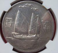 "1932 ""birds over junk"" silver yuan, L&M-108, NGC graded ""UNC details, polished"""