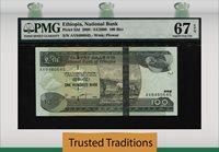 100 Birr 2008 Ethiopia Pmg 67 Epq Superb Population One Finest Known!