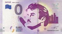 0 Euro biljet Qatar 2019 Tamim al Majed