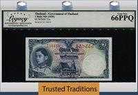 1 Baht 1939 Nd Thailand Government King Rama Viii Lcg 66 Ppq Gem!