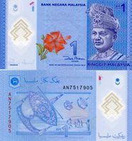 Malaysia 1 Ringgit Polymer UNC Banknote Money - PNEW - POLYMER - 2012Malaysia 1 Ringgit Polymer UNC Banknote Money - PNEW - POLYMER 2012