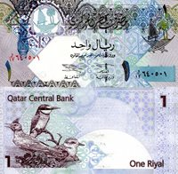 """Qatar 1 Riyal Pick #: 20 2003 UNCOther Sign 2 Brown/Blue Coat of Arms (with ship and palm tree); Three native birds - Eurasian Bee Eater, Lesser Sand Plover, and crested LarkNote 5 1/4"""" x 2 1/2"""" Asia and the Middle East Falcon's Head"""