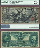 1896 $5.00 FR-269