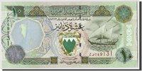 10 Dinars L 1973 Bahrain Banknote, Km:21b