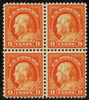 Scott 509, VF NH/HH, block of 4, only UL stamp is hinged, 1917 9c salmon red