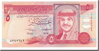 5 Dinars 1992 Jordan Banknote, Km:25a