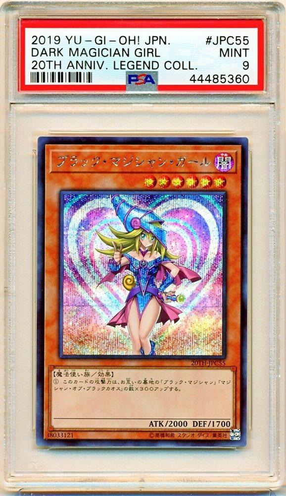 THE DARK MAGICIANS MANGA ARTOVERSIZED GIANT Yu-Gi-Oh CARD COLLECTOR/'S