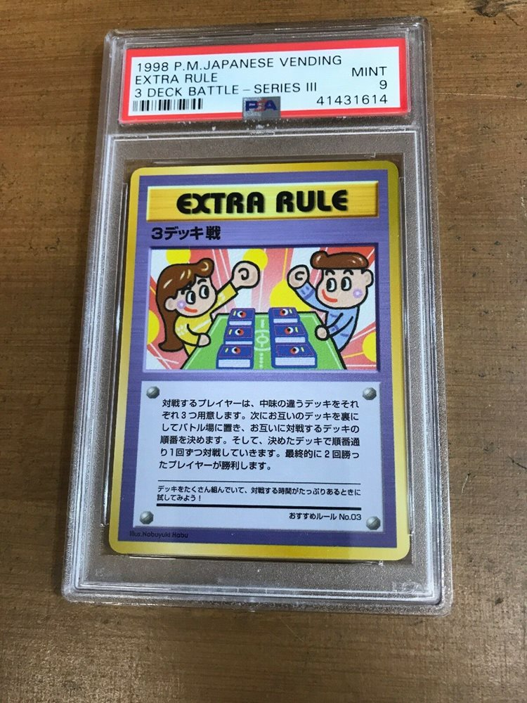 Vending Series 3 Deck Exchange Near Mint Pokemon 3DY Extra Rule Japanese