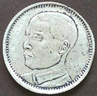 KWANGTUNG PROVINCE---20 CENTS