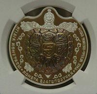 KAZAKHSTAN 5 10 20 50 100 TENGE 2007-2017 UNC COIN SET OF 5