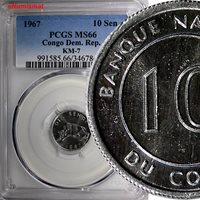 Congo, Democratic Republic 1967 10 Sengis PCGS MS66 TOP GRADED BY PCGS KM# 7