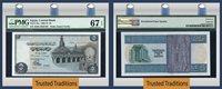 5 Pounds 1969-78 Egypt Central Bank Pmg 67 Epq Superb Gem Uncirculated