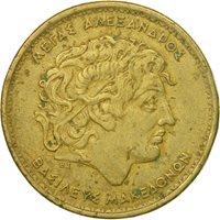 Coin, Greece, 100 Drachmes, 1992, Athens, VF(20-25), Aluminum-Bronze, KM:159