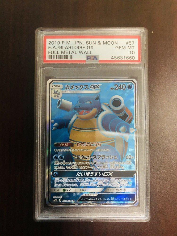 Imported From Japan Pokemon Blastoise 2102 Custom Metal Gold Card