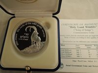 FOX  and VINEYARD 2 SILVER COINS HOLY LAND WILDLIFE COA ISRAEL 1995 BIBLICAL
