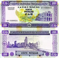 """Macao 20 Patacas Pick #: 71 1999 UNCOther Asian Currency Purple BNE Bank Building; Stylized bird; City view with bridge over riverNote 5 1/2"""" x 2 3/4 """" Asia and the Middle East Junk (boat)"""