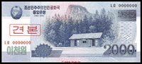 2000 Won 2008 Nord Korea