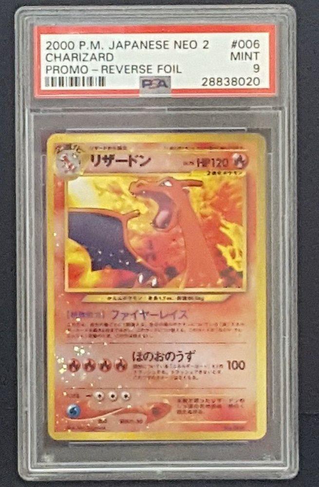 Pokemon Card Neo Charizard #006 Japanese