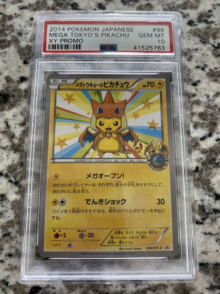 Pokemon card Mega Tokyo Pikachu Promo Japanese F//S Used Tokyo Japan JP