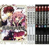 Manga NO.6 VOL.1-9 Comics Complete Set Japan Comic F//S