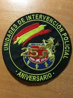PATCH POLICE SPAIN NATIONAL U.I.P. 25 YEARS ANNIVERSARY ORIGINAL!