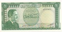 1 Dinar 1973 1975 Jordanie / Jordan Roi Hussein