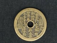 Collection Copper Chinese Fengshui Eight Diagrams Ancient Pendant Ornaments