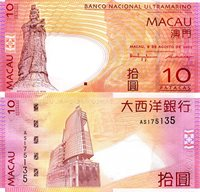 """Macao 10 Patacas Pick #: 80 2005 UNC Pink, Orange Modern multistoried bank building BNU, and Statue of Da Duesa A-MaNote 5 1/4"""" x 2 3/4"""" Asia and the Middle East Flower"""