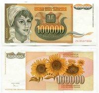 1993 100000 Dinaras YUGOSLAVIA Bank Note - UNC P118 ZA Replacement Note