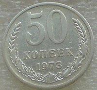 50 копеек 1922 пл года цена