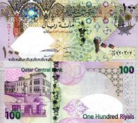 """Qatar 100 Riyals Pick #: 26 2007 UNCOther Hybrid (Polymer/Paper Mix) Green/Purple Ornate Patterns and designs; coat of arms; Mosque; Government BuildingNote 6 1/4"""" x 3"""" Asia and the Middle East Head of a Falcon"""