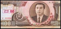 100 Won 1992 Nord Korea