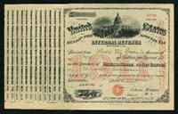 Wholesale Dealer in Malt Liquors 1911 $50 black red VF light creases