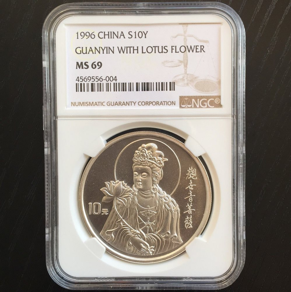 1996 China 1oz Silver Coin Guanyin With Lotus Flower S10y Ngc Pf69 Ultra Cameo