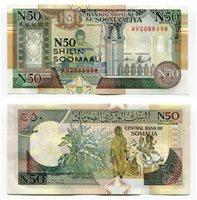 SOMALIA 50 SHILLINGS 1991 BANKNOTE MONEY P. R2 - UNC