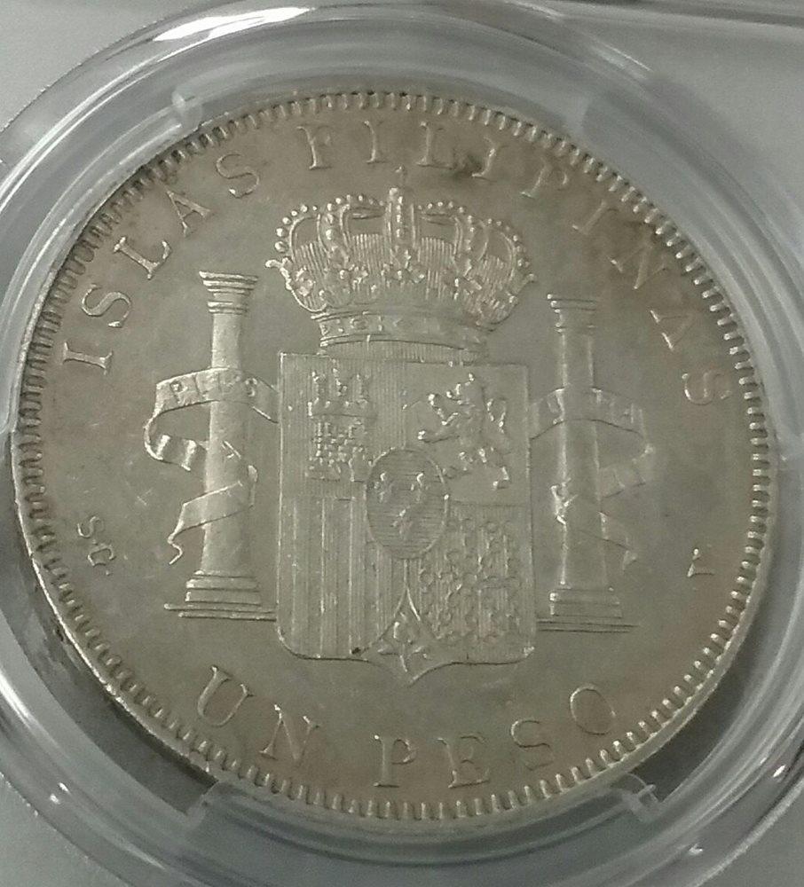 1897-SG V Spanish Philippines 1 Peso PCGS XF45 Calico-81 Silver Dollar  Looks AU!