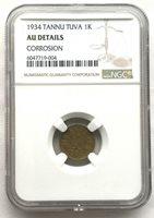 Tannu Tuva 1934 1Kopejek NGC AU Coin,Rare!