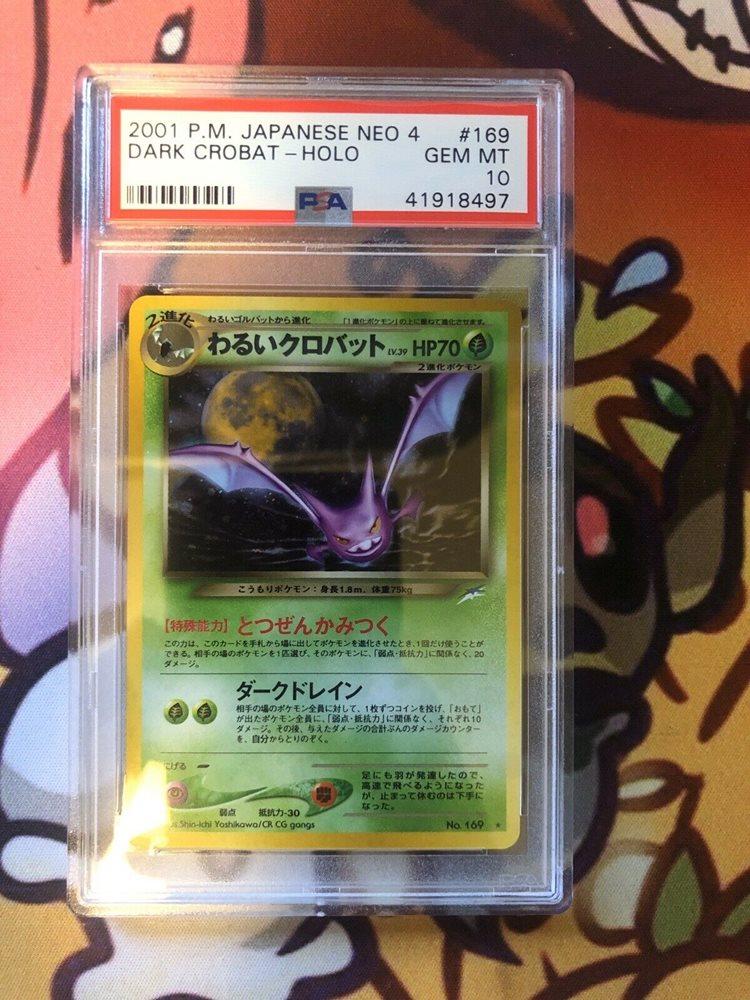 Pokemon Dark Crobat Japanese NEO 4 Destiny Holo Holographic Card EX+//VG No 169