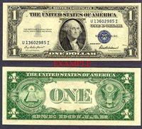 1935-F $1 FR-1615