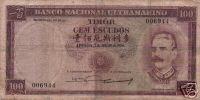 Timor 1959 100 Escudos Banknote G