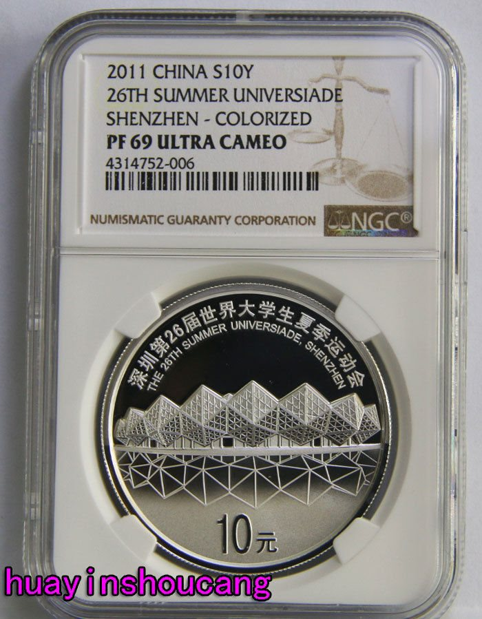China The Cheapest Price 2011 China 26th Universiade Shenzhen Silver Coin Asia
