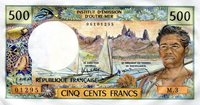 """Tahiti 500 Francs Pick #: 25d 1985 aUNC (crinkly paper - thin)Other sign 5 Multicolored Printed on thin paper that makes it crinkly: Man; Harbor view in background, with sail boat; Man; beach sceneNote 6"""" x 3"""" Asia and the Middle East Woman's Head in Profile"""