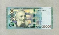 20 000 Dram Armenien New Design 2018 P 65