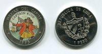 CUBA 1995 Pirates/Caribbean Captain Kidd 1 Peso UNC