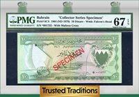10 Dinars 1964 Bahrain Specimen Pmg 67 Epq Superb Gem None Finer!